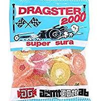 50g x 3袋 Dragster ドラッグスター 2000 フルーツ サワー 味 タイヤ型 ハードグミ スゥエーデンのお菓子です