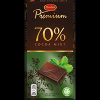 Marabou マラボウ プレミアム ミント 板チョコレート 100g スゥエーデンのチョコレートです
