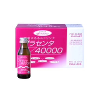 プラセンタ40000(100ml)×10本セット