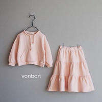 【vonbon】スウェットセットアップ 90cmのみ