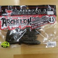ジャッカル アーケロン4.5インチ