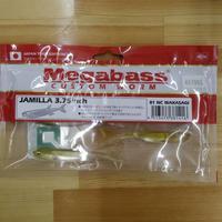 メガバス JAMILLA 3.75インチ