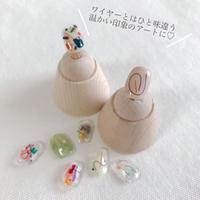 made in USA パーツ[ビンテージ  糸パーツ]ネイル・スマホデコ[AG-1115]