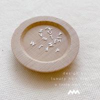 セルフやマニキュアネイルアートにも☆オリジナル アルファベットミニパーツ /カラー・ホワイト/ [ AG-33]