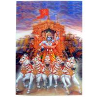 "【India Made】""Bhagavad Gita"" 3D picture/Poster -34×24cm- (AI-005-2)"