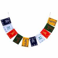 【Tibet hand made】5 color Prayer flag / タルチョー -127cm-  (ar215-8)