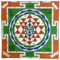 "【India Made】""Sri Yantra"" Bandana -Brown- (AI-001a-3)"