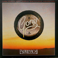 Gong / Expresso II  -Used Lp-  (r-1)