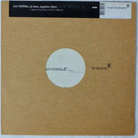 DJ Disse / Egyptian Disco  (Used 12'inch)