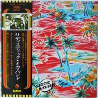 サディスティック・ミカ・バンド / Sadistic Mika Band  (Used LP)