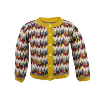 cardigan/marbled feathers/1-4y