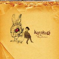 福原まり『karakuri』CD
