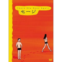戸田誠司『There She Goes Again』(DVD)