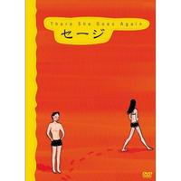 戸田誠司『There She Goes Again』(DVD)