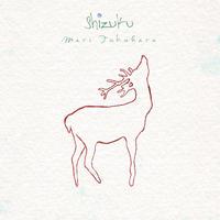 福原まり『Shizuku』CD