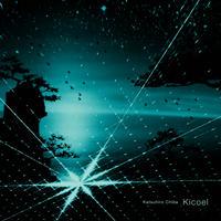 Katsuhiro Chiba『Kicoel』CD