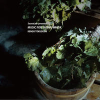 とくさしけんご『MUSIC FOR SAUNA WHISK』CD
