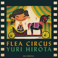 廣田ゆり『ノミのサーカス』CD
