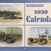 ミリタリーカレンダー2020