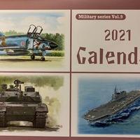 ミリタリーカレンダー2021