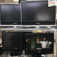 各種20V液晶テレビ