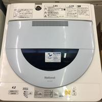 リース会社の整備済み品 4.2K全自動洗濯機