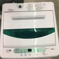2015年製 4.5K全自動洗濯機
