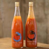 湘南ファーム・トマトジュース2本セット (ナイン/720ml・イレブン/720ml)