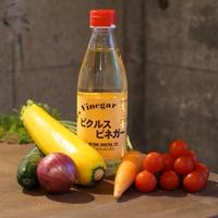 ピクルスビネガーと有機野菜セット