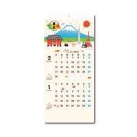 ポスティカレンダー ぐるっと にっぽん NK-909 200部~299部