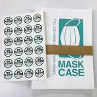 使い捨てマスクケース 企業向け 400枚