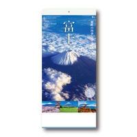 2021年送れるカレンダーポスティ「富士 ―麗峰の四季―」 NK-900【400部~499部】