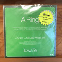 A Ring + LCM REMIX 3LP PACKLost Control Mix  / TOWA TEI  [12 inch Analog]