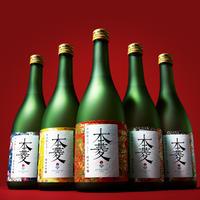 ロンドン金賞受賞酒【2020/720ml/純米大吟醸・本菱5色ラベルセット】<ご縁を喜び、ご縁に感謝する吟醸酒>