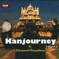「Kanjourney vol.1」V.セルヴァガネーシュ