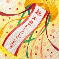 3/28ホロスコープアート:旅立ちにおめでとう