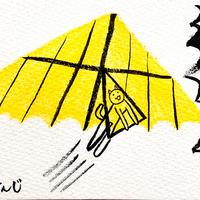 4/29ホロスコープアート:人に意識を向けず楽しむ