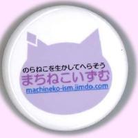 缶バッチ(白紫)