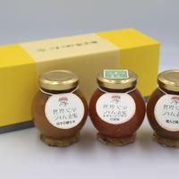 【レシピ付き】ドレッシングやディップソースにアレンジ可能 / 世界文学ジャム全集 セットBOX (トマト、柚子、梅の3種類セット)