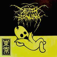複製画パネル「TOKYO DEATH BANANA」#014 SQUARE