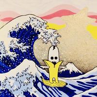 複製画パネル「 BIG WAVE & DEATH BANANA」#029 キャンパス (F3)