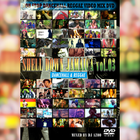 (DVD) Shell Down Jamaica vol.3