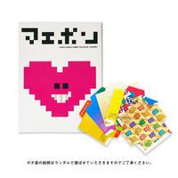 マエボン ポチ袋セットA(マエボン vol.1 × ポチ袋)