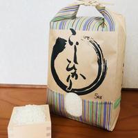 令和元年度静岡県産 新米 精米コシヒカリ (無農薬栽培)5㎏