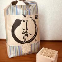 令和元年度静岡県産 新米 玄米コシヒカリ (無農薬栽培)5㎏