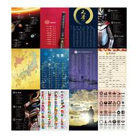 お好きな3冊選んで980円(税込)で販売開始!【ついつい眺めてしまうノート】シリーズ全13冊