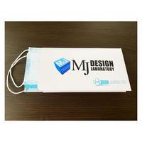 【オリジナルデザイン】抗菌紙使用のマスクケース(二つ折りタイプ)
