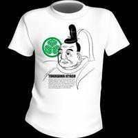【在庫処分!!】60%OFFの1400円! 徳川家康Tシャツ