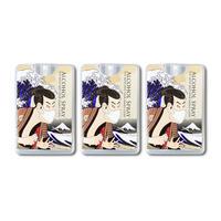 新発売!! ポケットに入る【携帯アルコール除菌スプレー3個セット】浮世絵版