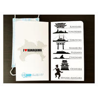 I Love 神奈川【3枚入り】抗菌紙使用のマスクケース(ワンポケットタイプ)